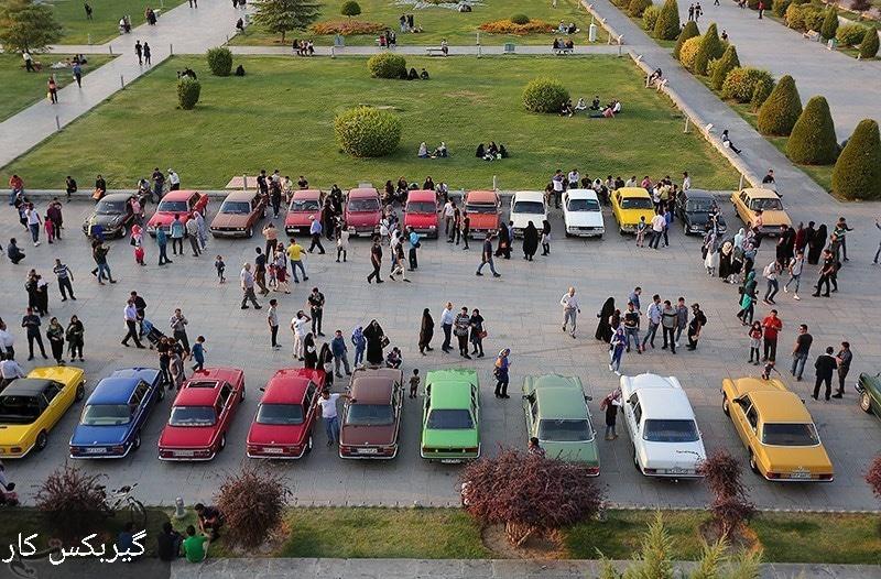 همایش خودروهای قدیمی و کلاسیک